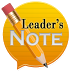 Leader's Note