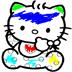 Hello Kitty Paint book